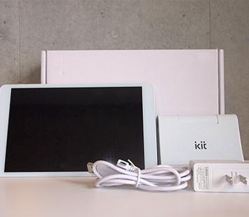 Kit IoTデバイスで豊かな⽣活を イメージ3
