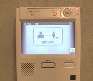 Kit IoTデバイスで豊かな⽣活を イメージ5